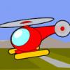 飛行機やヘリコプター